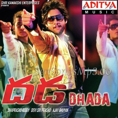 Dhada Mp3 Songs Free Download 2011 Telugu Movie Lagu