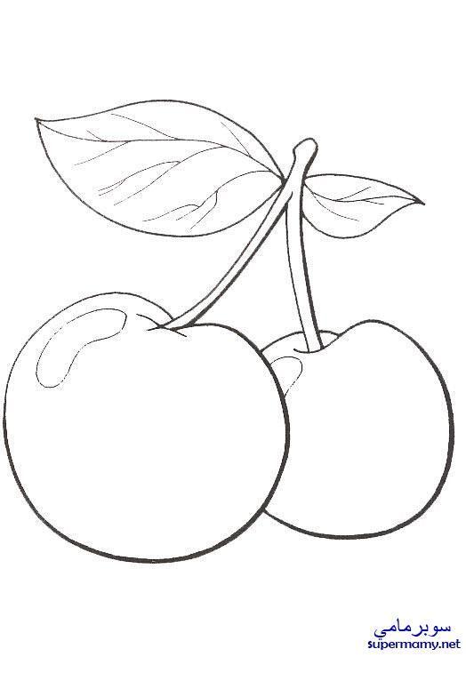 صور رسومات تلوين فواكه وخضروات للاطفال Fruit Coloring Pages Free Coloring Pages Coloring Pages