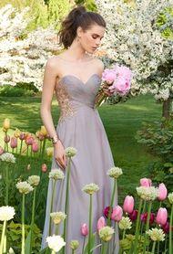 Strapless Gold Lace Applique Dress