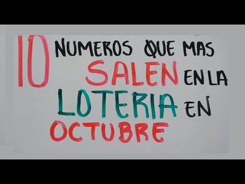 Youtube Oracion Del Dinero Numero Loteria Lotería