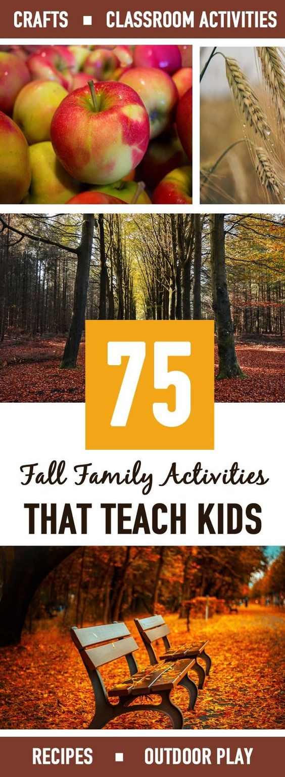 75 AMAZING fall family activities! I made a list of all the fall family activities that teach kids that I wanted to do this year. And while I know we won't get to all of these, I love having a master list of amazing fall family activities to choose from!