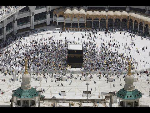 Makkah Live Hd قناة القران الكريم بث مباشر من مكة المكرمة الان Live Stream Mecca Live Youtube Pilgrimage Travel Landmarks