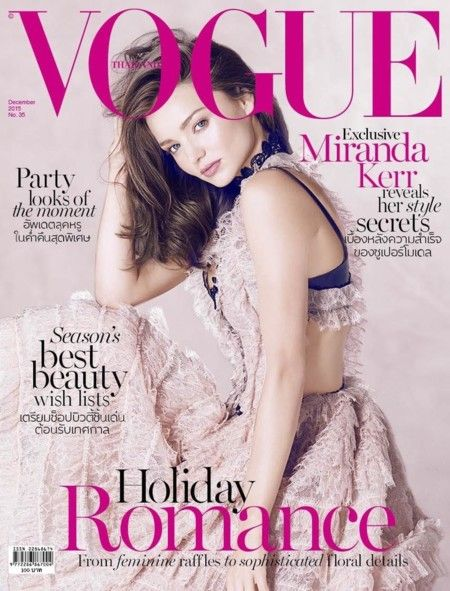 Vogue Tailand: Miranda Kerr - 2015