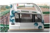 MEXICO MODUTRAM AutoTren System