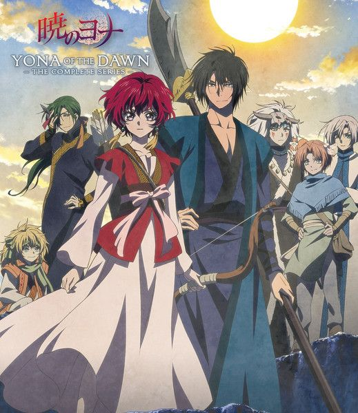 Yona Of The Dawn Complete Series Blu Ray Dawn Legendary Dragons