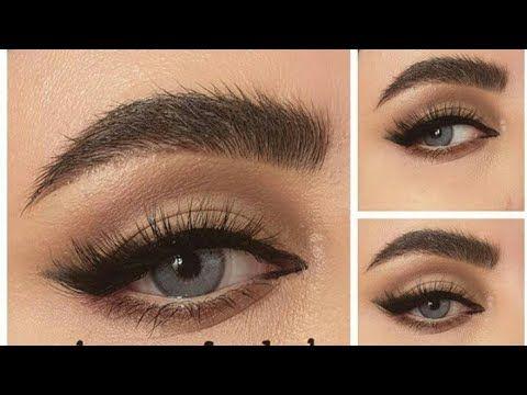 مكياج عيون مبطنة بني سهل مع ايلاينر Youtube Eye Makeup Makeup Eyes