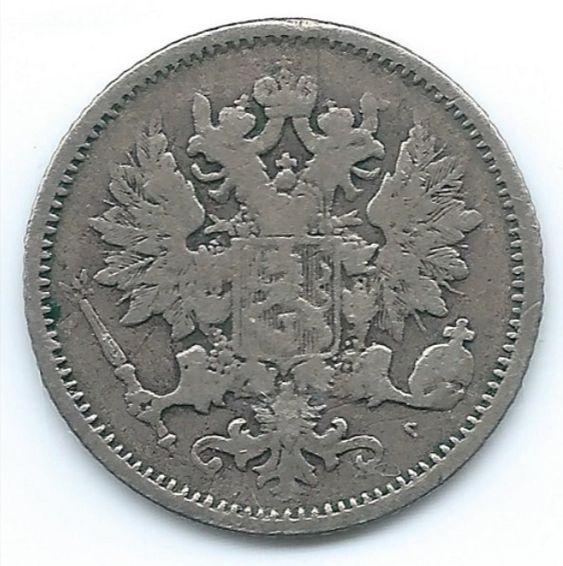 COIN Finland 1872 25 Pennia Aleksandr II Silver  http://ajunkeeshoppe.blogspot.com/