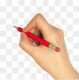 Right Hand To Pull The Material Penned Free Writing Images Hand Drawing Reference Stock Images Free