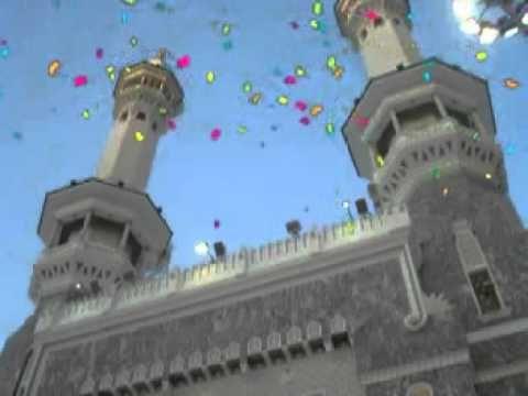 يانور النبى ويا نور النبى Youtube Muslim Kids