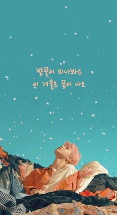 Bts Spring Day Wallpaper Bts Spring Day Wallpaper Bts Spring Day Bts Wallpaper Desktop