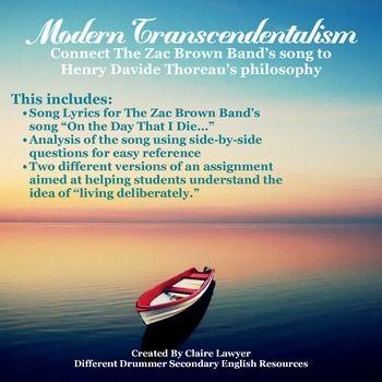 Transcendentalism in modern music Essay