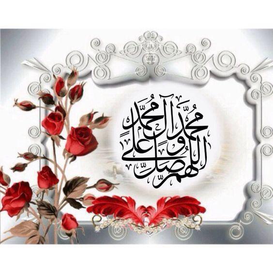 محمد صلى الله عليه وسلم 64dcac9af3c4b0ff7af23c335873c38c.jpg