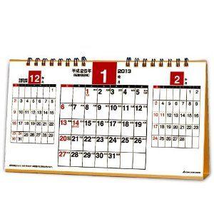 2013新商品!2013年卓上カレンダー プランナー(3マンス) アクティブコーポレーション ACL-570