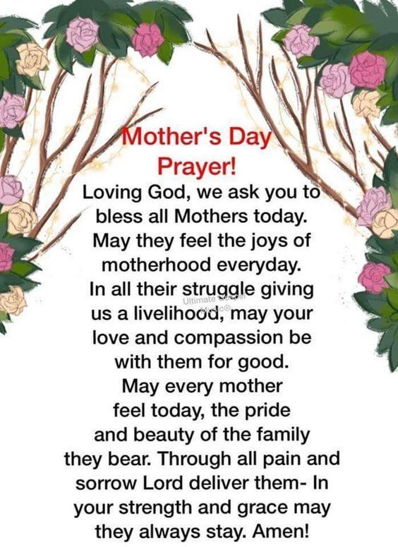 9460 #MothersDay #Prayer #17191J | Mother's day prayer, Prayers, Happy mother's day card