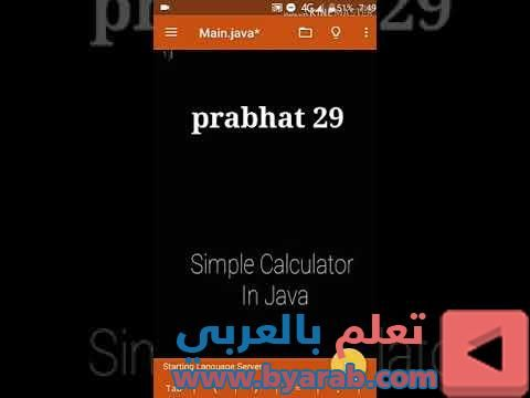 Java Program Simple Calculator Using Nested If Else Simple Calculator Calculator Simple