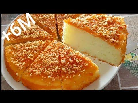 كيك يومي اقتصادي ب 2بيضات فقط كيجي طالع او حجمو كبير اهش من هشيش غيحمرلك وجهك مع ضيافك Youtube Cooking Recipes Desserts Homemade Bread Easy Dessert Recipes