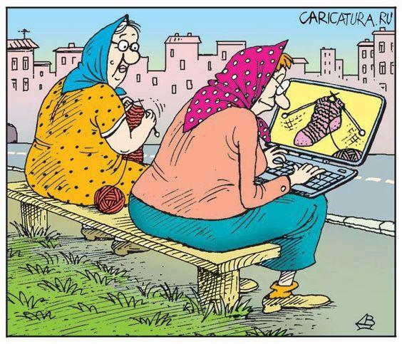 #Abuela Moderna