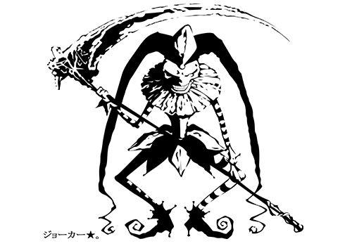 Amnesia Anime Logo Png