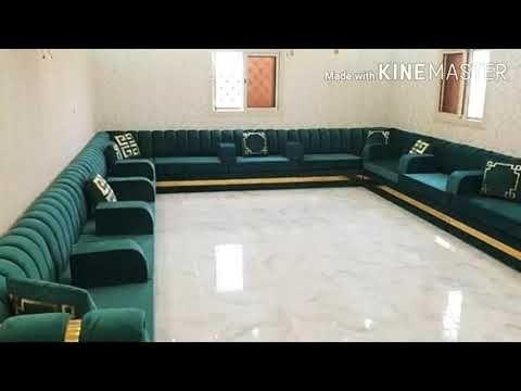 جلسات عربية علي شكل حرف U كنب مودرن مساحات واسعة 2020 2021 Youtube Home Interior Design Outdoor Sectional Sofa Outdoor Sectional