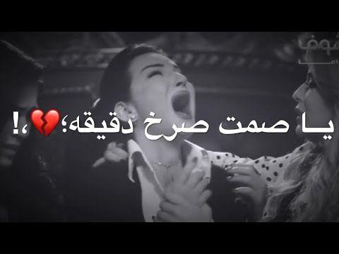 م عين 7klm5 Youtube Youtube Arabic Love Quotes Love Quotes