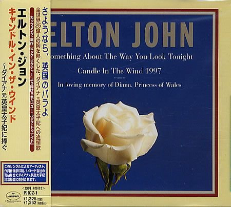 """For Sale - Elton John Something About The Way You Look Tonight Japan Promo  CD single (CD5 / 5"""") - See this and 250,000 other rare & vintage vinyl records, singles, LPs & CDs at http://eil.com"""