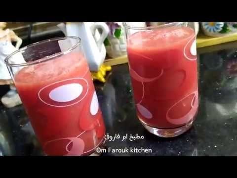 احلى عصير بطيخ طبيعى بدون اى اضافات مطبخ ام فاروق Youtube Egyptian Food Glassware Glass