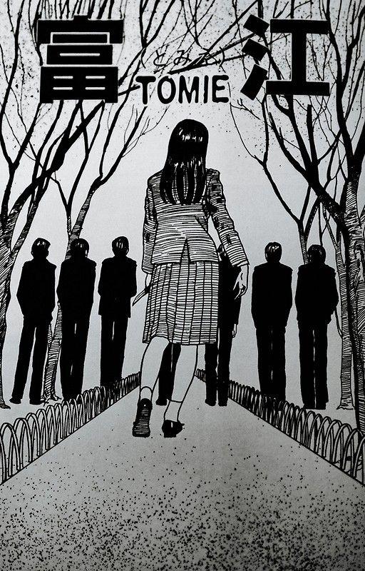 junji ito japanese horror manga covers