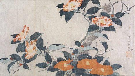Vintage Asian print.