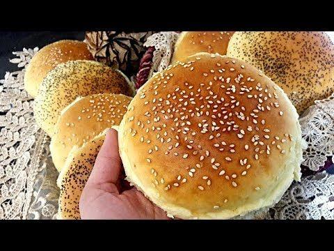 همبركر Big او خبز البرجر تماما متل المطاعم بطريقة احترافية Youtube Yummy Food Cooking Food