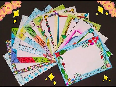 Borders For School Project File Different Designs Great Ideas Border Decoration Youtube Flower Drawing Design Page Borders Design Floral Border Design