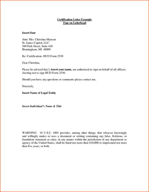Certification letter for law school is written by the applicant - previous employment verification letter