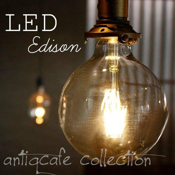 楽天市場 Led電球 E26 6w 明るさ660ルーメン 大きい丸型led電球