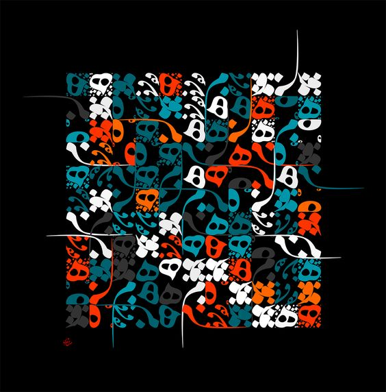 Persian Calligraphy With Code Creative Coding And
