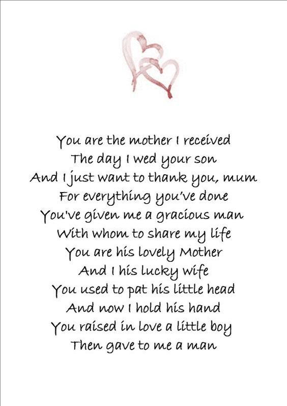 to mom in law