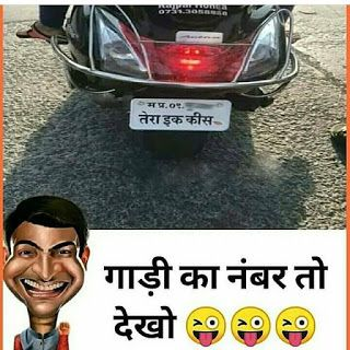 Best Funny Jokes In Hindi Cannot Stop Laughing Funny Jokes In