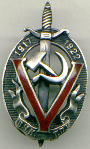 Mijaíl Vasílievich Borísov (1881-1934). Guardaespaldas de Sergéi Kírov y testigo de su asesinato el 1-12-1934. Muerto en accidente de tráfico el mismo día.