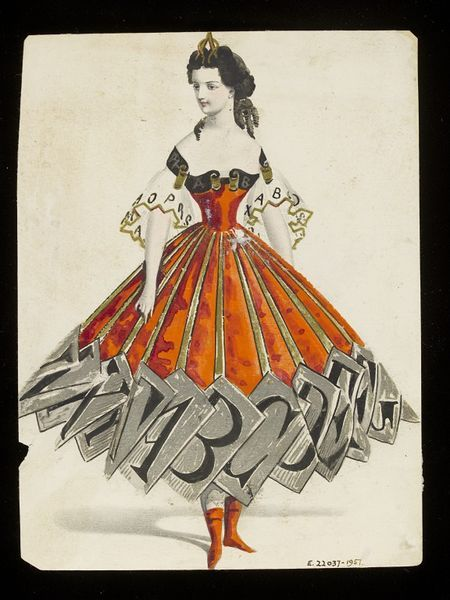"""1860s design for an """"Alphabet"""" themed fancy-dress costume, probably for the House of Worth. V&A."""