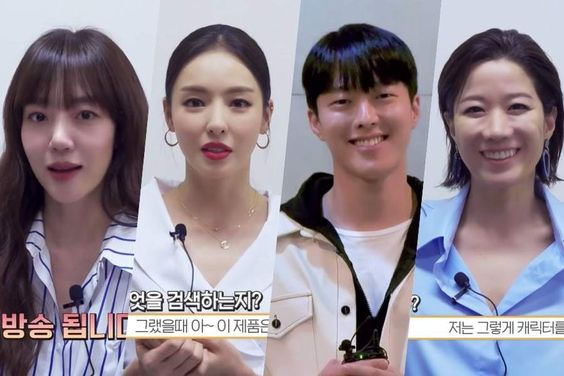 "Watch: ""Search: WWW"" Cast Describes Their Characters And Online Search History In Making Video"