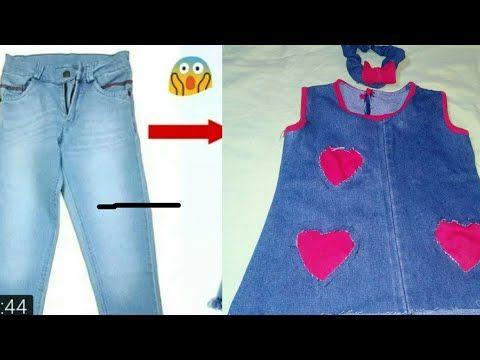 اسهل واسرع تحويل بنطلون جينز الي فستان طفلة رووعة اعادة تدوير الجينز Youtube Pants Fashion Jean