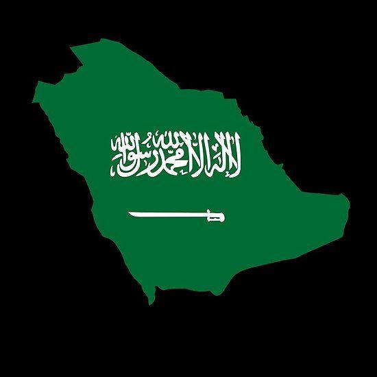 Saudi Arabia Flag Map Saudi Arabia Flag Flag Drawing National Day Saudi