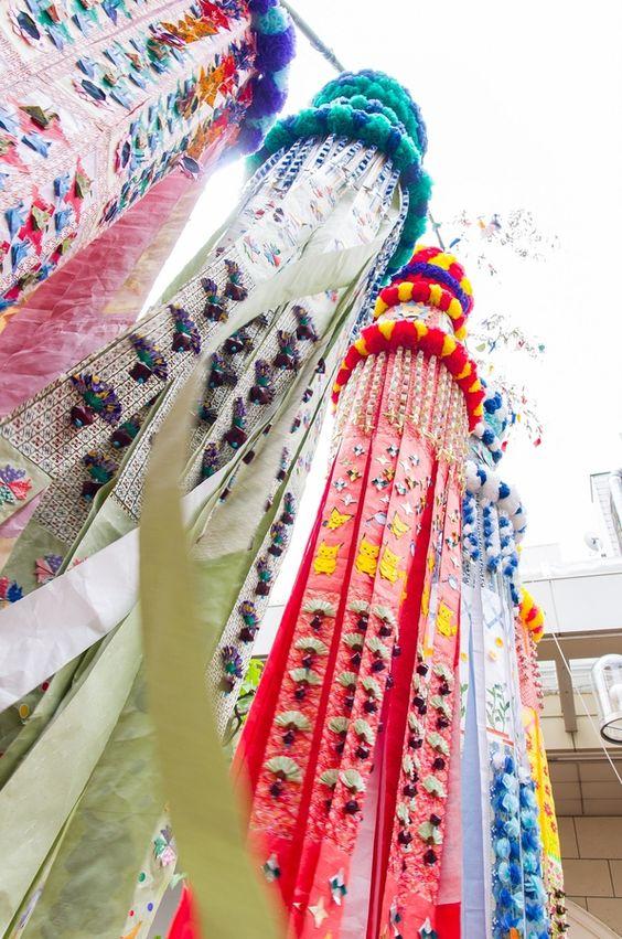 tanabata date