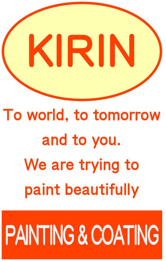 リフォーム工事、改修工事なら麒麟塗装にお任せください。株式会社麒麟塗装 トップページ
