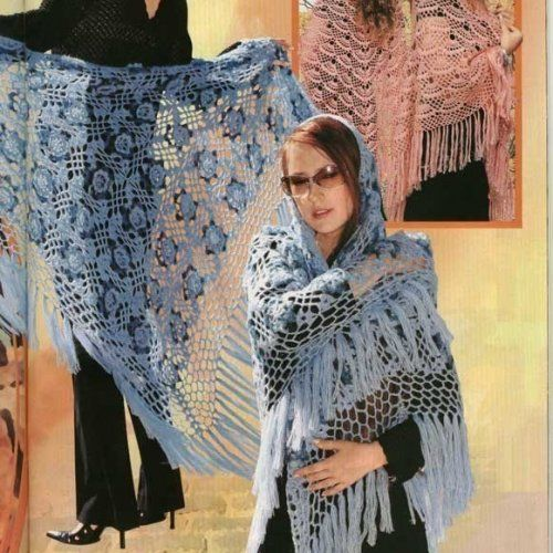 Crochet shawl pattern extra large - free cd cover creator