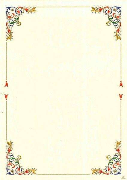 Pergamene Da Scrivere E Stampare Prestigeprint Bordi Della Pagina Decorazioni Medievali Cornici