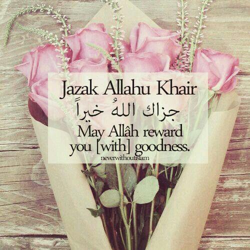 Pin By Binth Ali On Islam Islam Islam Muslim Allah Islam