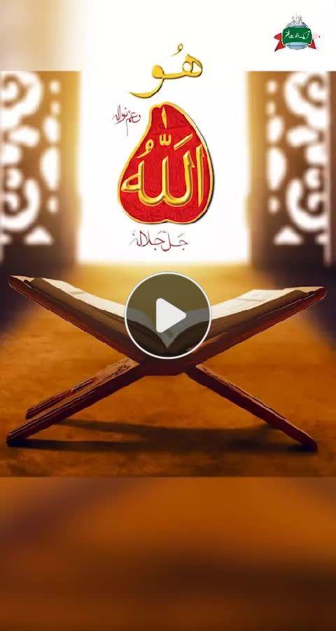 Pin By Khanqah Sarwari Qadri On Tik Tok Videos In 2020 Music Videos Add Music Watch Video