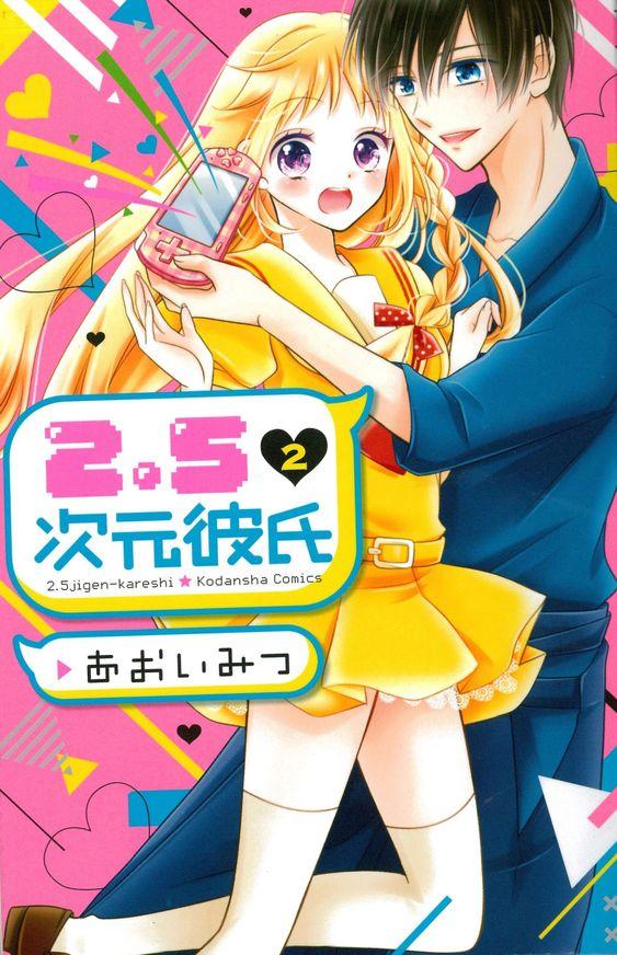 Manga 2-5-jigen Kareshi Capítulo 8 Página 39