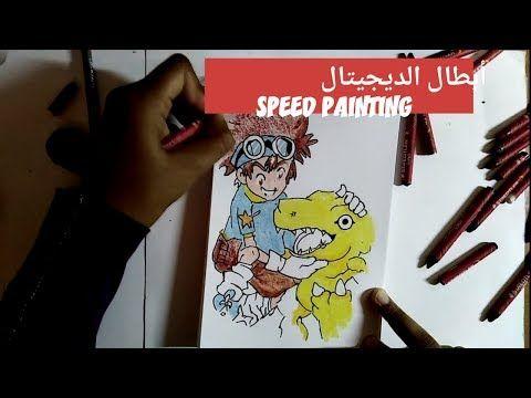 كيفية رسم أبطال الديجيتال رسمة سريعة Youtube Graphic Tshirt Graphic