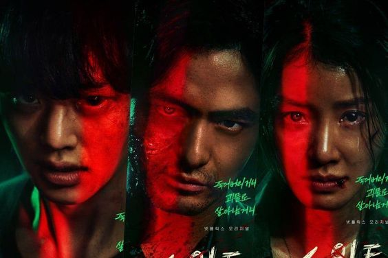 "Song Kang, Lee Jin Wook, And Lee Si Young Star In Eerie Character Posters For ""Sweet Home"""