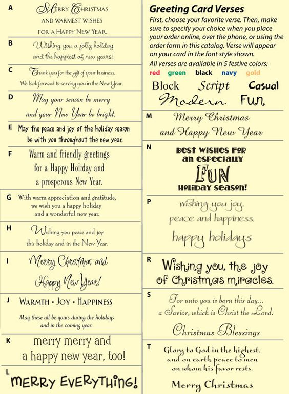 Christmas card wording…because I'm tired of saying the same thing on every card